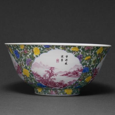 Guyuexuan type bowl