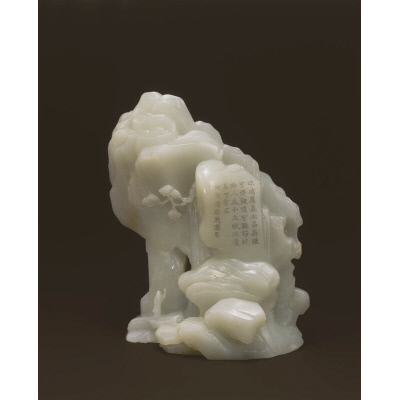 Jade carving inscribed with poem
