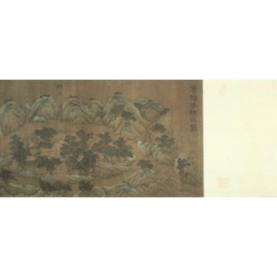 http://www1.seattleartmuseum.org/eMuseum/media/full/47.142_1.jpg