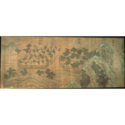 http://www1.seattleartmuseum.org/eMuseum/media/full/47.142_10.jpg