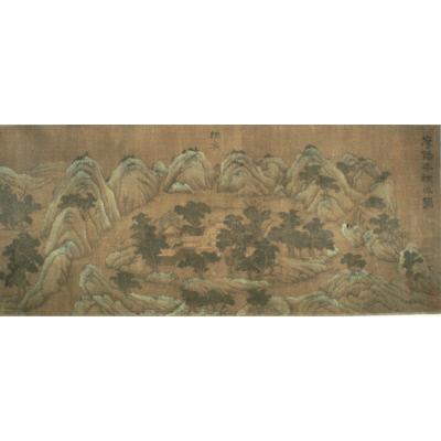 http://www1.seattleartmuseum.org/eMuseum/media/full/47.142_2.jpg