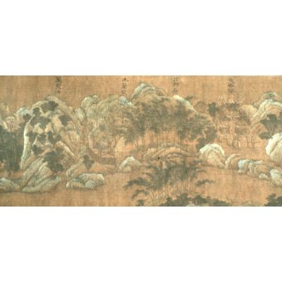 http://www1.seattleartmuseum.org/eMuseum/media/full/47.142_5.jpg