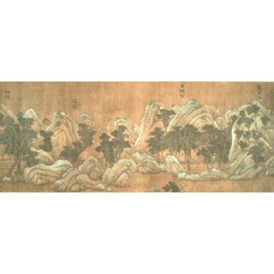 http://www1.seattleartmuseum.org/eMuseum/media/full/47.142_6.jpg