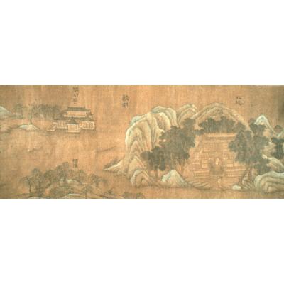 http://www1.seattleartmuseum.org/eMuseum/media/full/47.142_7.jpg