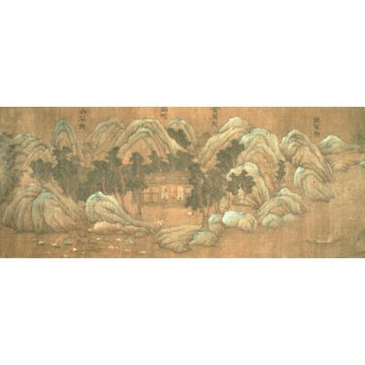 http://www1.seattleartmuseum.org/eMuseum/media/full/47.142_8.jpg