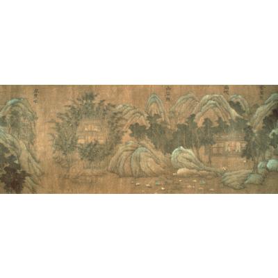 http://www1.seattleartmuseum.org/eMuseum/media/full/47.142_9.jpg