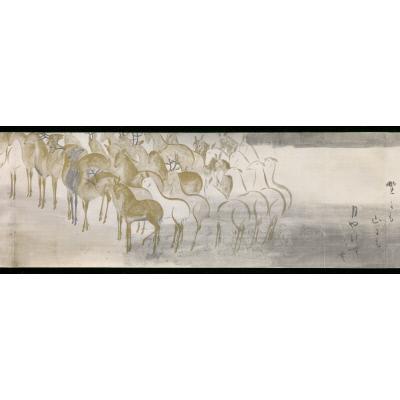 Poem Scroll with Deer