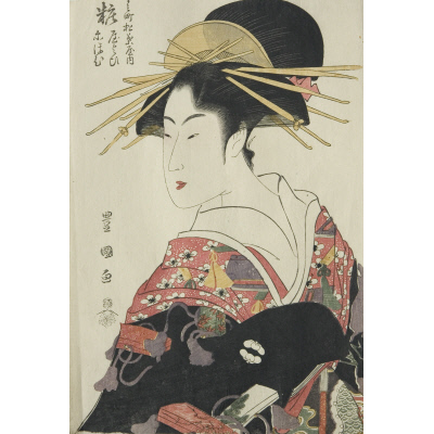 The Courtesan Yosooi of the Matsubaya (Matsubaya uchi Yosooi)